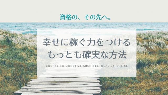 次世代紹介アイキャッチ